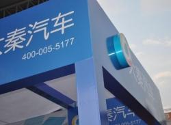 2016第十一届西安国际汽车展览会--西安三江广告会议策划公司