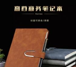 西安会议--定制礼品 精装笔记本、平装笔记本(1)